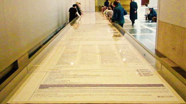 """""""Magna Carta tapestry"""" by Tony Lobl"""